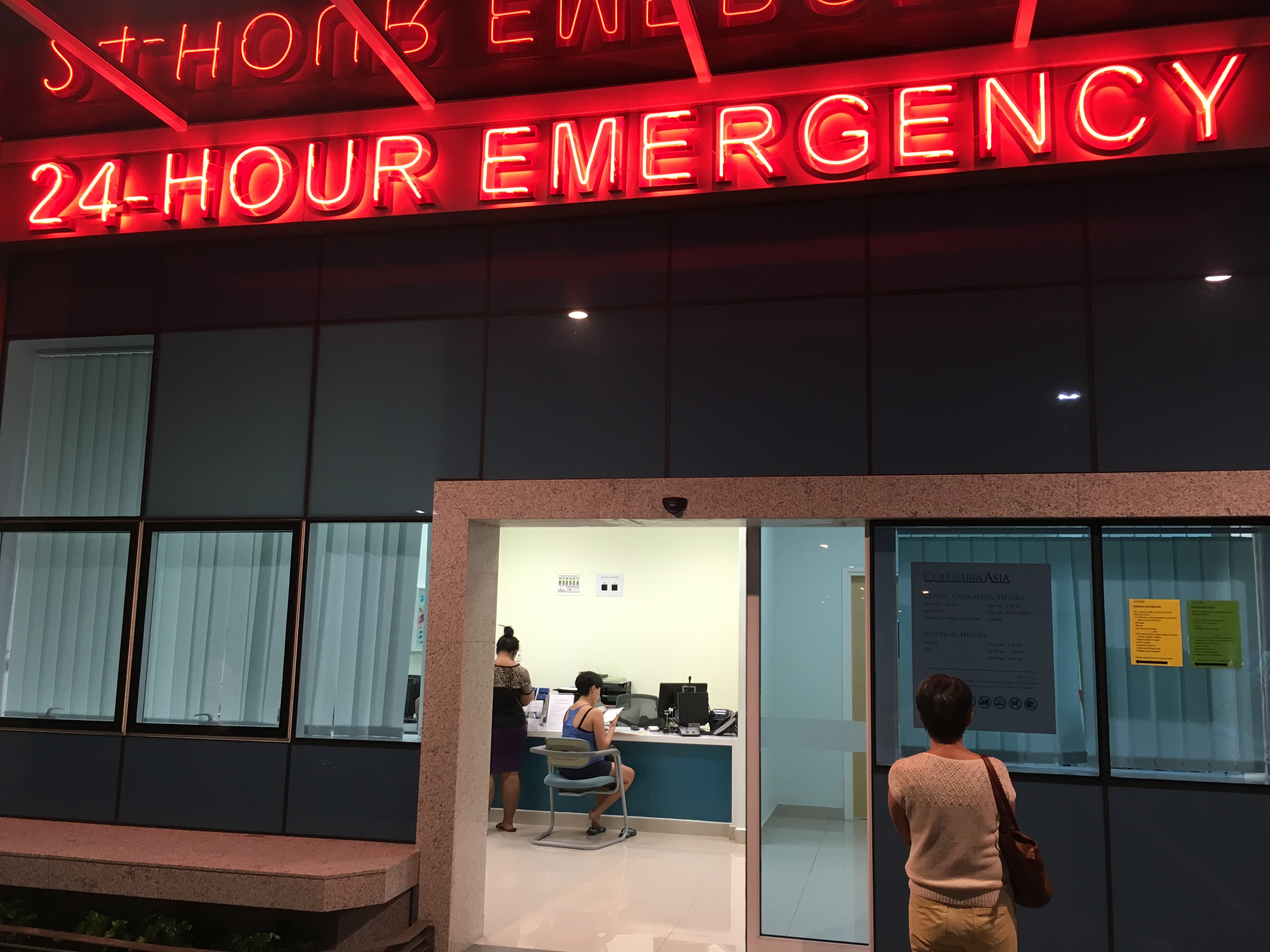 Checking in at the emergency entrance