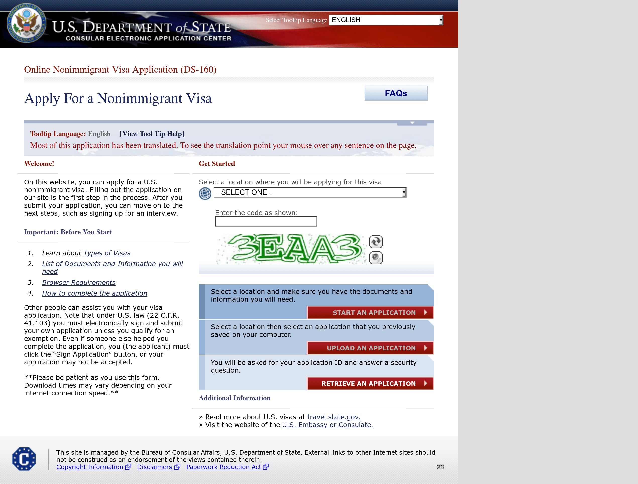 Screenshot of the DS-160 Web form